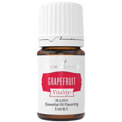 西柚精油調味料 Grapefruit Vitality™ 5ml
