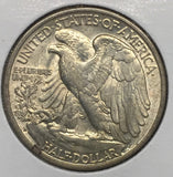 1936-D Walking Liberty Half, AU-55
