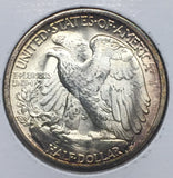 1946-S Walking Liberty Half, MS64+