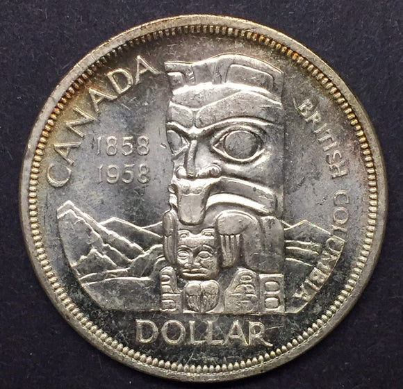 1958 Canadian Silver Dollar, Uncirculated