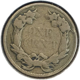 1857 Flying Eagle Cent, VG