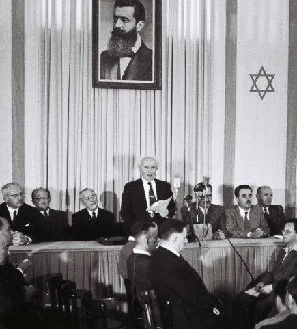 State of Israel is established