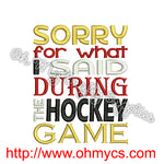 Hockey Apology Embroidery Design