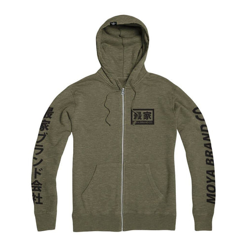 Aftermath Zip Up Hoodie