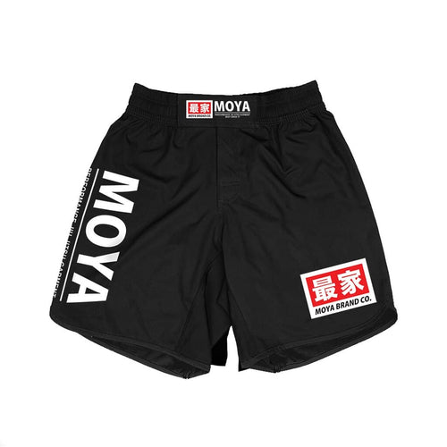 Moya Reventor Training Shorts- Preto