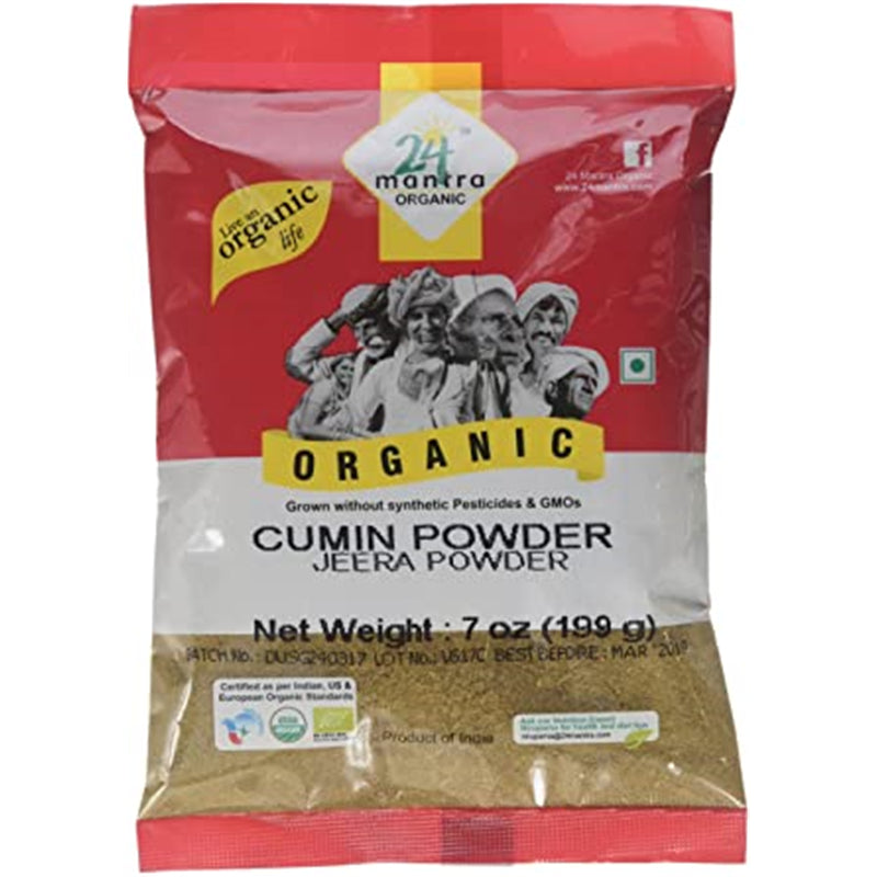 Cumin Powder (organic)
