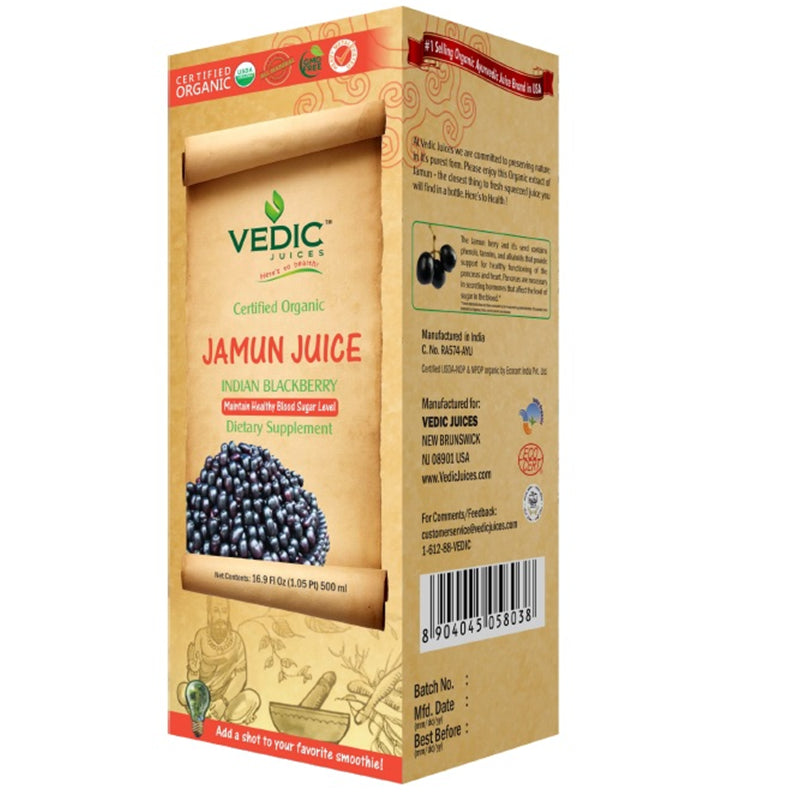 Vedic Jamun Juice (Indian Blackberry), Organic