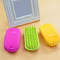 Solid Color Dog Cat Hair Comb Puppy Pet Fur Grooming Bath Brush Massage Tool