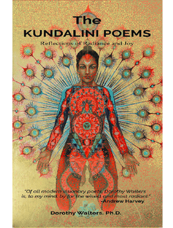 The Kundalini Poems: Reflections of Radiance & Joy