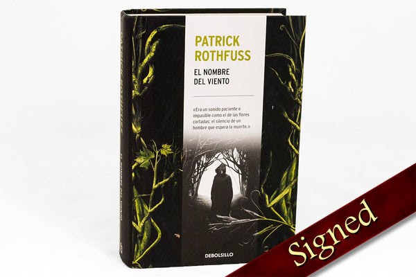 Less Than Perfect The Name of the Wind by Patrick Rothfuss (Spanish Edition) Hardcover