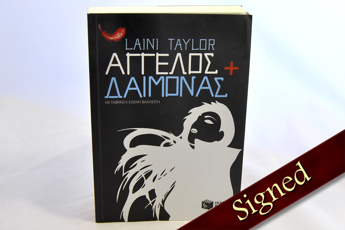 Daughter of Smoke and Bone by Laini Taylor (Greek Edition)