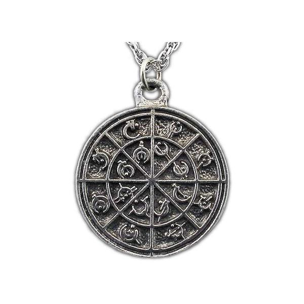 Jewelry - Mistborn Steel Alphabet Medallion