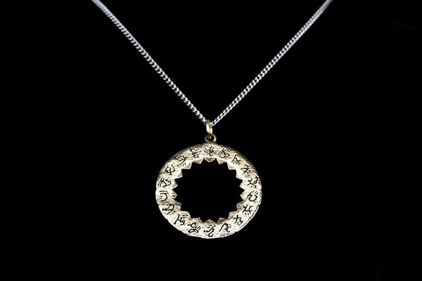 Jewelry - The Demon Cycle Ward Circle Pendant Necklace