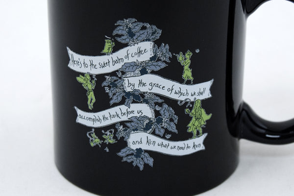 Miscellany - Sweet Balm Of Coffee Mug