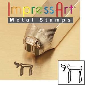 Stamping Supplies - Chai Stamp Impress Art