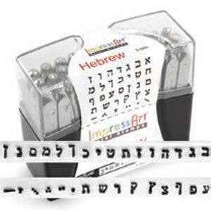 Stamping Supplies - Hebrew Stamp Set