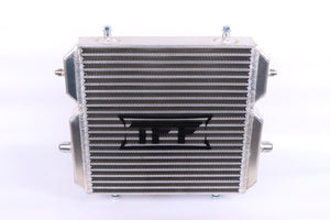 Universal Dual Cooler - Single Pass - Oil / Power Steering Cooler