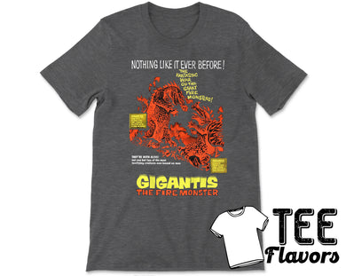 Gigantis The Fire Monster Kaiju Japanese Fashion Tee / T-Shirt