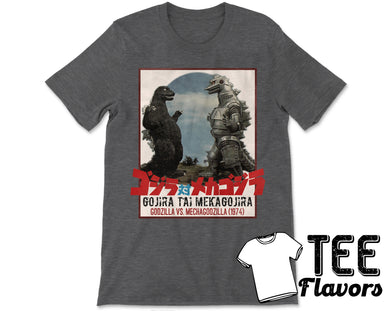 Godzilla vs Mechagodzilla Japanese Fashion Tee / T-Shirt