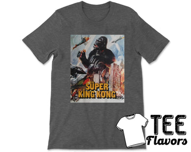 Super King Kong Movie Tee / T-Shirt