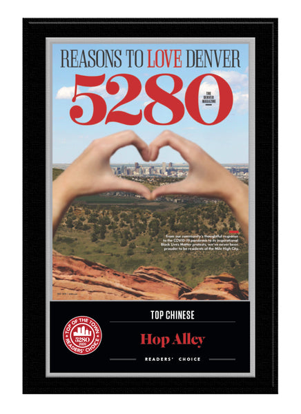 2020 Top of the Town Plaque -  Readers' Choice