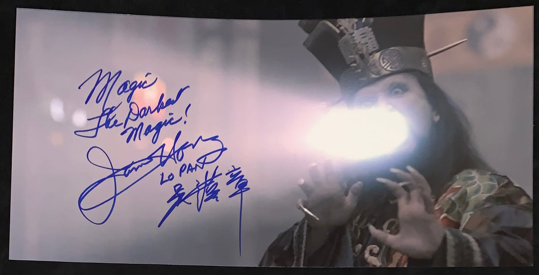 James Hong Signed Big trouble in little China 10x20 Lopan Photo
