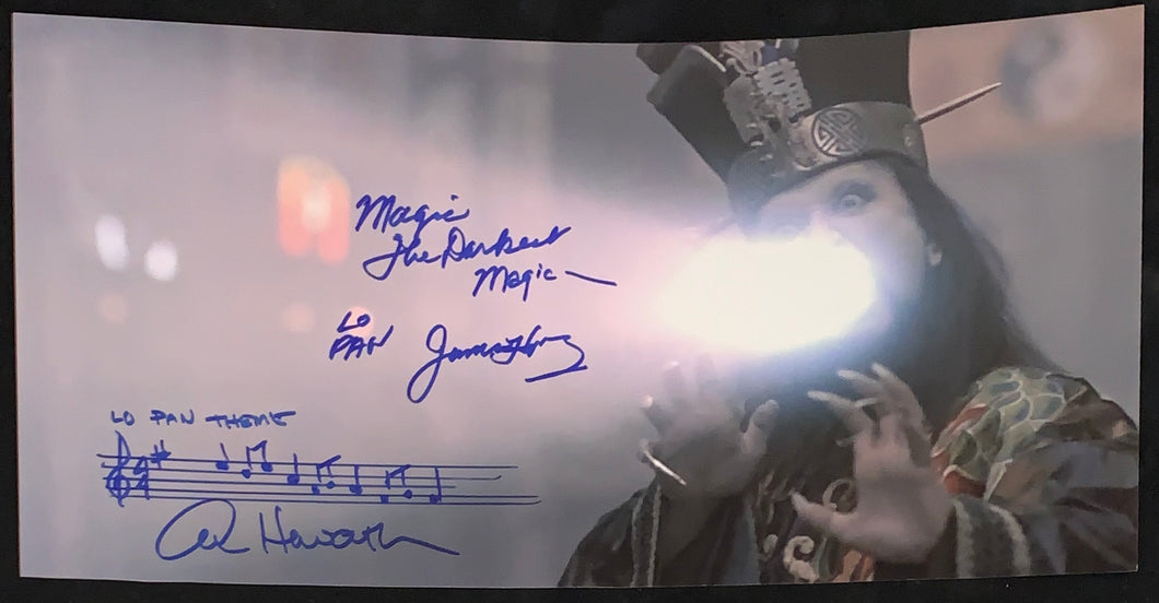 James Hong/Composer Alan Howarth Signed Lopan Photo Big Trouble in Little China