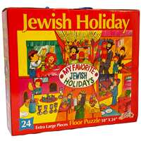 My Favorite Jewish Holidays 24 pcs puzzle