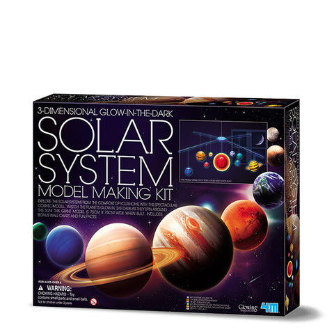 3D Glow-in-the-Dark Solar System Model Making Kit 8+
