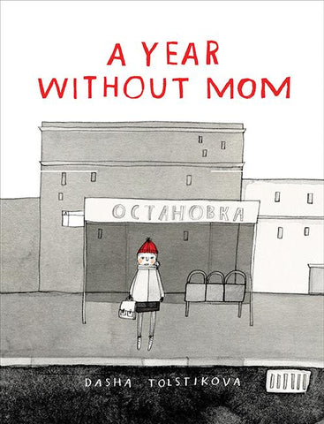 A Year Without Mom - Ages 10+