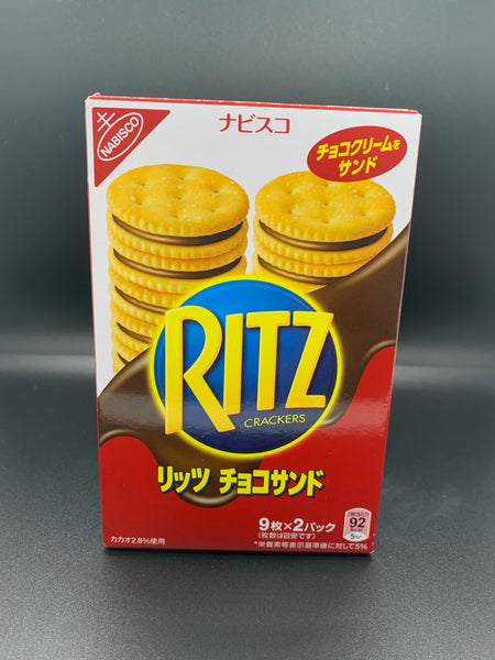 Ritz Crackers - Chocolate Filled [ Japan ]