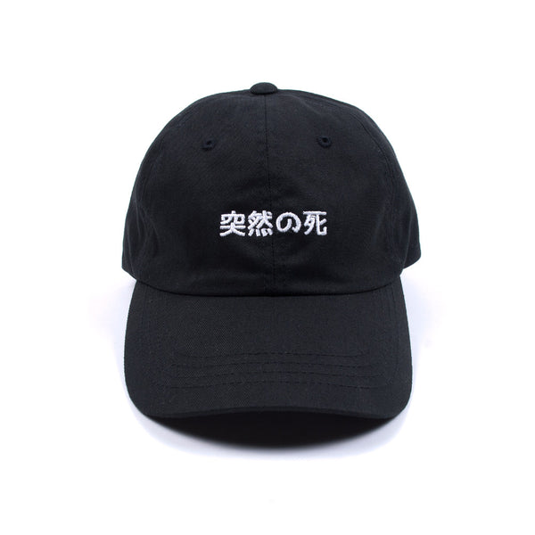 """Subtitle"" Low Profile Sports Cap - Black"