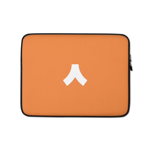 Laptop Sleeve – Orange