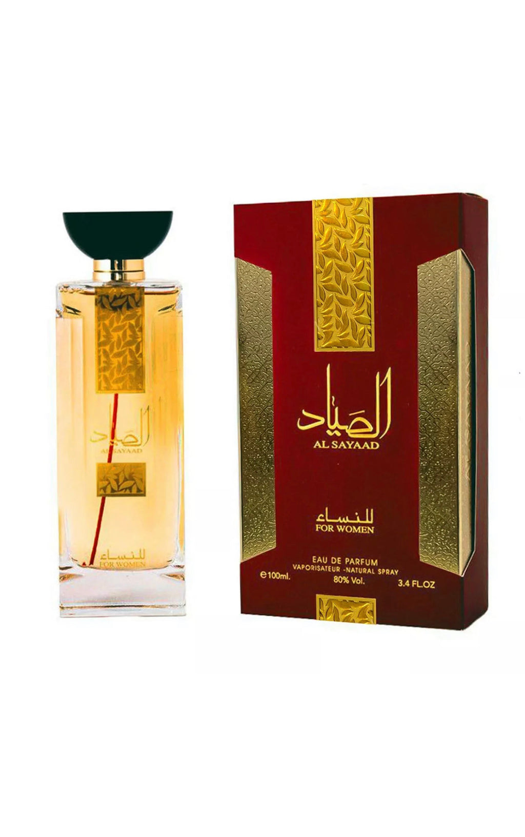 Al Sayad for women by Ard Al Zaafaran