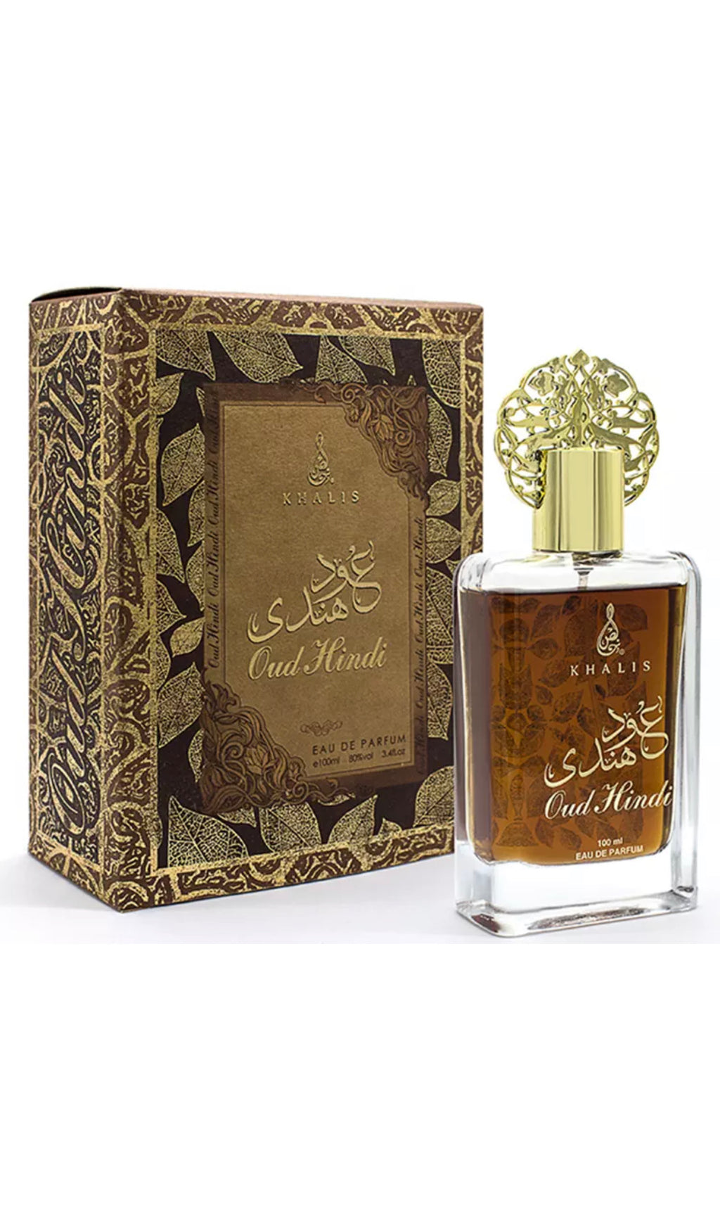 Oud Hindi by Ard Al Zaafaran