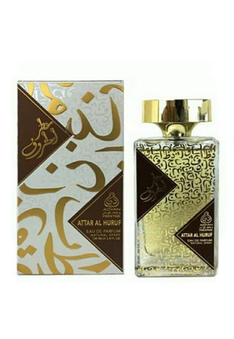 Attar Al Huruf by Adyan