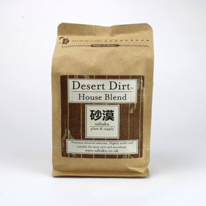 Succulent and Cactus Soil - House Blend : Desert Dirt - Professional Grade Mineral Potting Mix