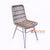 BNTC001-2 GAPED RATTAN DINING CHAIR