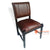 KUSJ052 LEATHER UPHOLSTERED DINING CHAIR