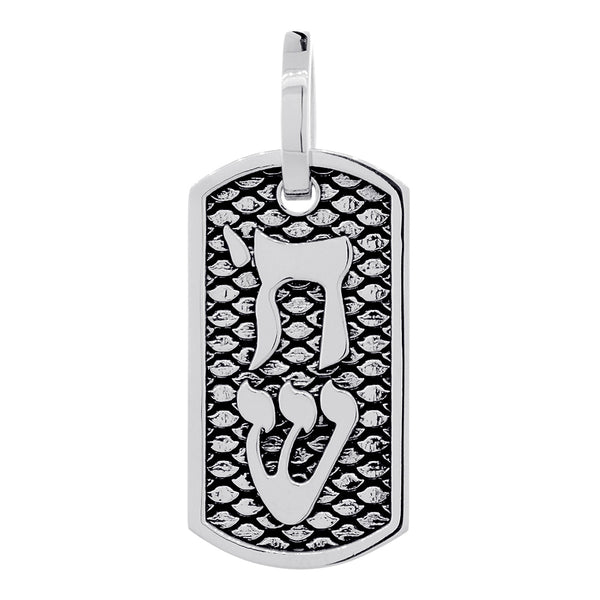 36mm Hardcore Metal Snake Skin Chai and Shin Pendant Dog Tag in 14k White Gold