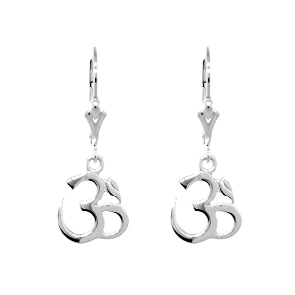 11mm Small Ohm Charm Lever Back Earrings  in 14k White Gold