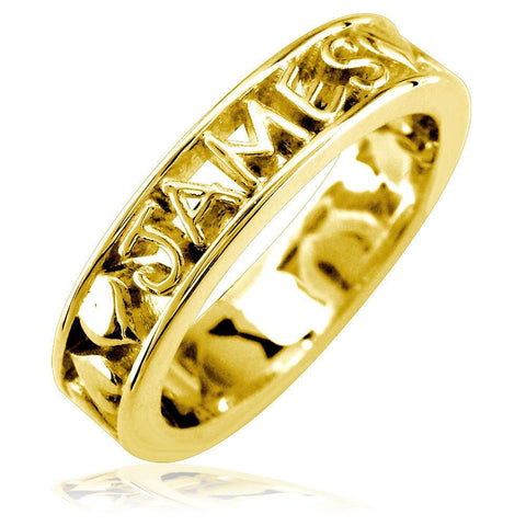 Any Name Framed Stackable Heart Name Ring in 14k Yellow Gold