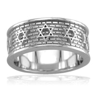 Jewish Star Of David and Brick Wall Ring in Sterling Silver
