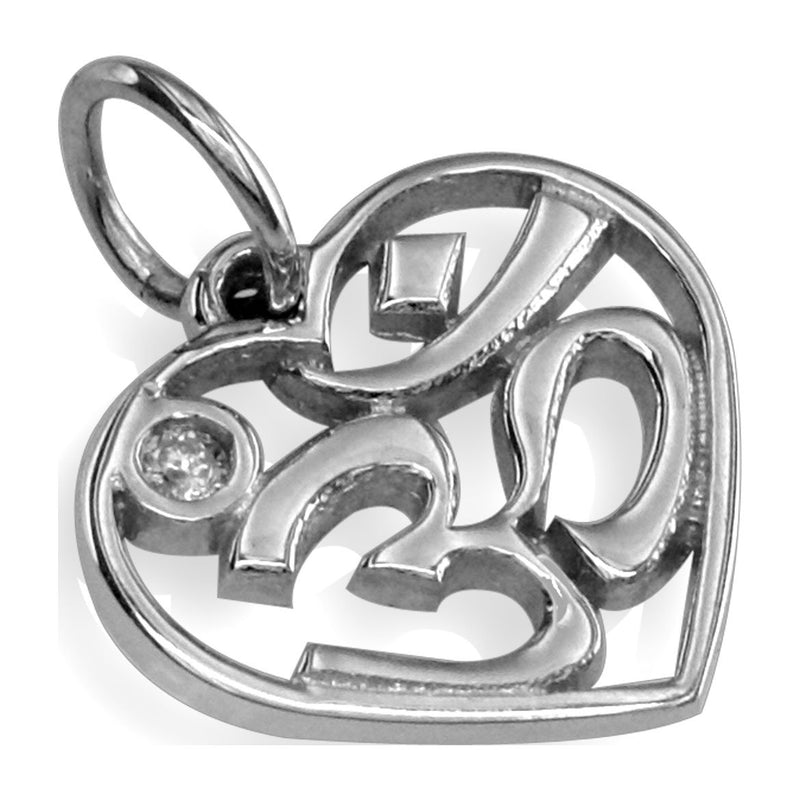 Mini Heart Yoga Ohm, Om, Aum Charm in Sterling Silver with Cubic Zirconia Accent