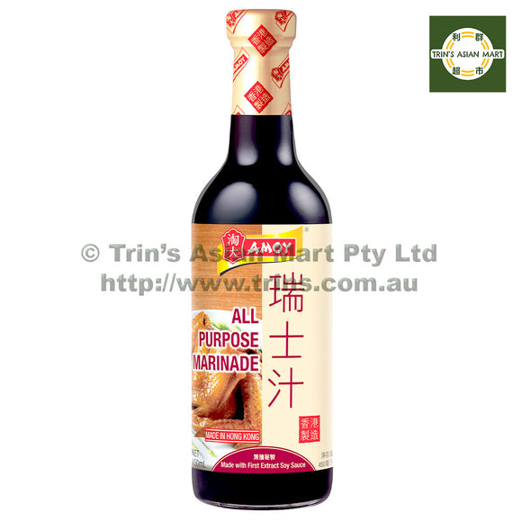 Amoy All Purpose Marinade 450mL
