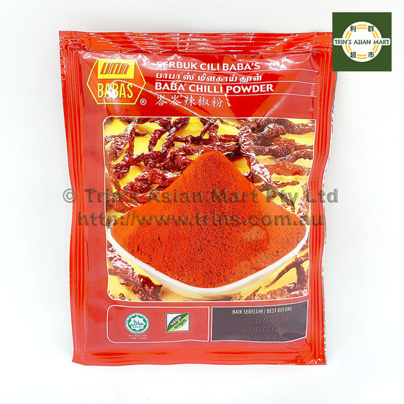 BABAS CHILI POWDER 250G