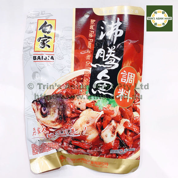 BAIJIA BOILED FISH IN HOT CHILI OIL SEASONING 208G