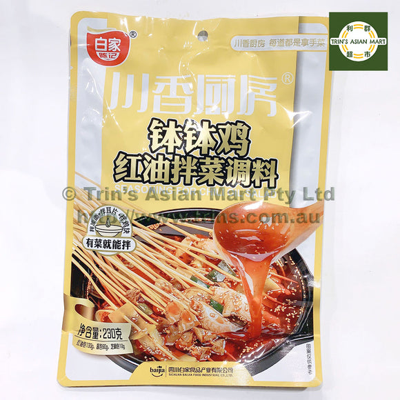 BAIJIA SEASONING FOR CHILI OIL SALAD 230G