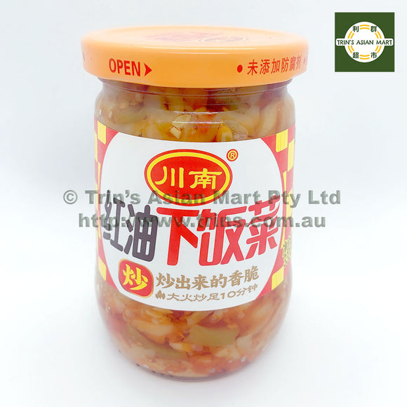 CHUANNAN PICKLED VEGETABLES RED OIL 330G