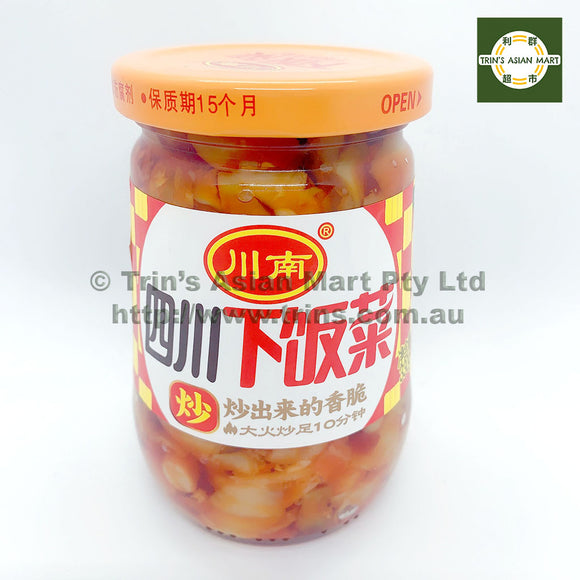 CHUANNAN PICKLED VEGETABLES SZECHUAN 330G